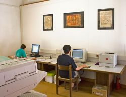 l'étude, la traduction et l'édition des souces à Bose