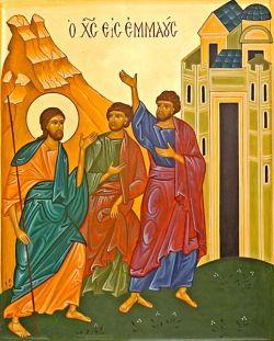 os discípulos de Emaús, ícone de Bose em estilo bizantino