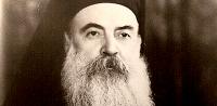 Leggi tutto: Athenagoras, patriarca della chiesa di Costantinopoli